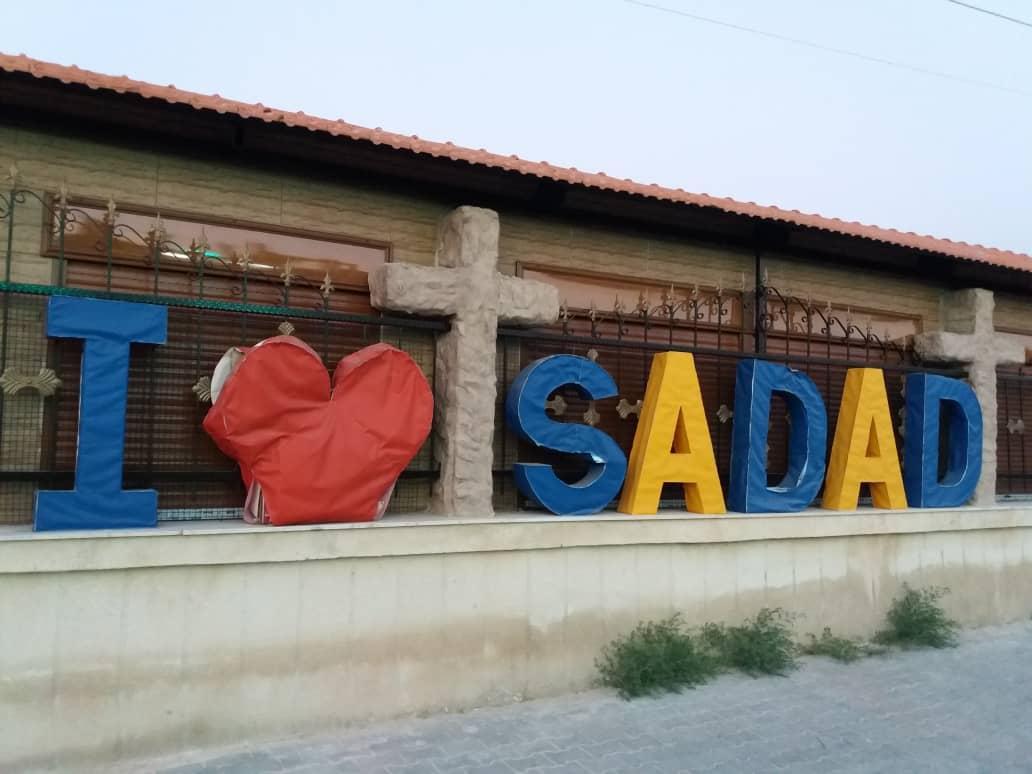 Sadad17